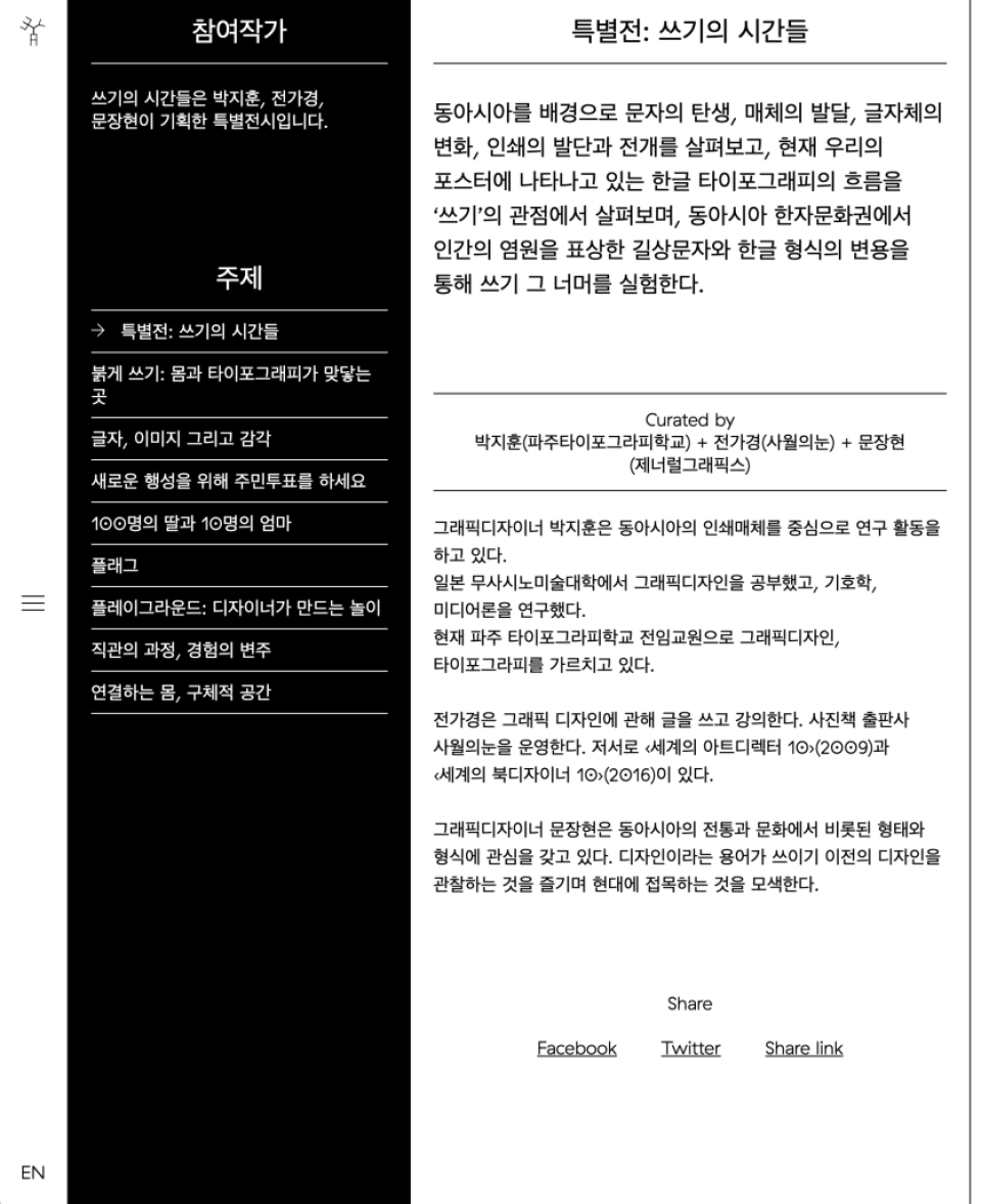 A basic layout with Korean text