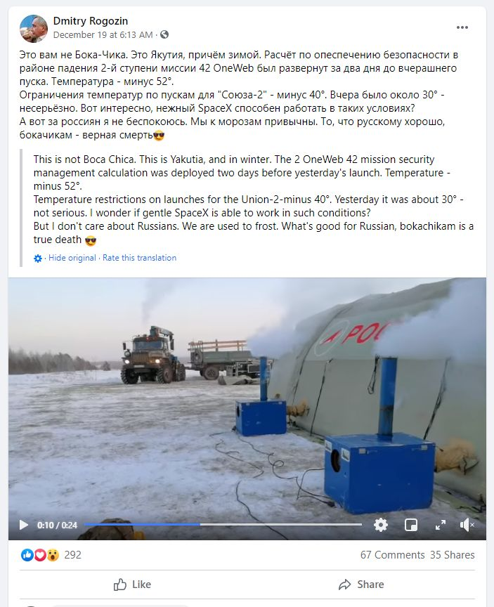 The original, and a machine translation of Dmitry Rogozin's post on Facebook.