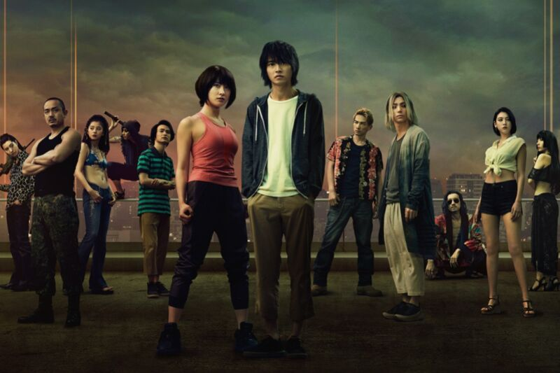 Tokyo residents find themselves trapped in a post-apocalyptic parallel world called Borderland, where they must compete in deadly games to survive.